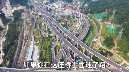 """贵州省有座立交桥堪称国内""""最复杂"""",垂直落差最大有18层楼高"""