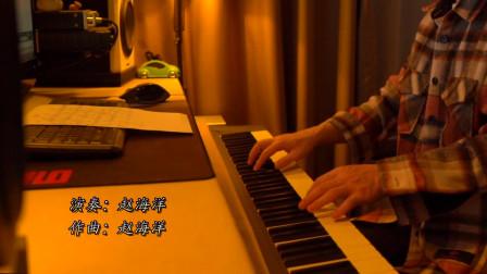 《夜色钢琴曲》月落无声 赵海洋 原创钢琴音乐视频