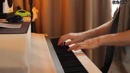 《夜色钢琴曲》Wonderful U 赵海洋 演奏视频