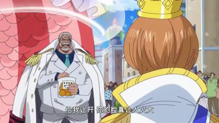海贼王:哥亚王国真是英雄辈出,艾斯萨博和路飞,都是这里出来的