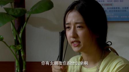 你是我的眼:王梓提结婚要求太过分,雪花相亲遇骗子气急而走