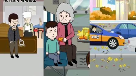 猪屁登:小哥免费给老人送东西吃,最后房东竟然这样说,太暖心了