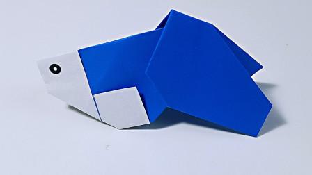手工折纸金鱼2教程