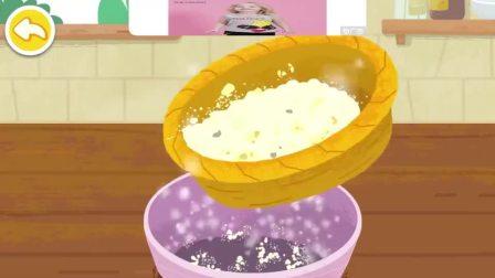 奇奇要做蛋糕,奇奇需要什么材料呢?宝宝巴士游戏