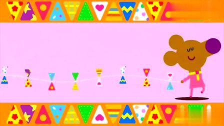嗨道奇:阿奇和小朋友,制作好风筝,有各种形状的真好看