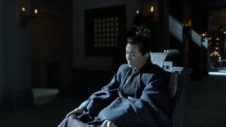 陈萍萍整天坐在轮椅上,却还能做各种算计,果然是个聪明人