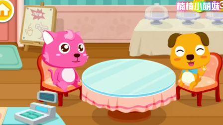 奇妙咖啡餐厅 奇奇制作饼干和冰淇淋~宝宝巴士游戏
