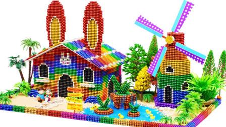 巴克球玩具拼装大风车和房屋建造玩具