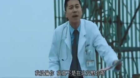 男医生在办公室做运动,没想到回头一看有美女,这下尴尬了