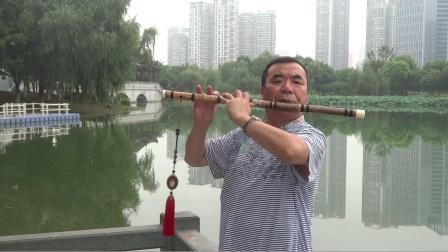 张永纯 笛子独奏 《渭水秋歌》王相见老师作曲,C5C演奏,袁再彪先生制笛。