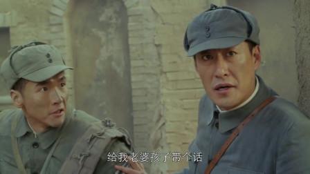 杨志华正要打着战士撤退,却遇到鬼子围剿部队,杜清明及时赶到!