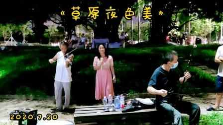 刘老师演唱《草原夜色美》深圳宝安西乡立交2020.7.18