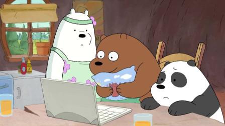 """咱们裸熊:熊熊们的我爱我家""""旅馆""""成立"""