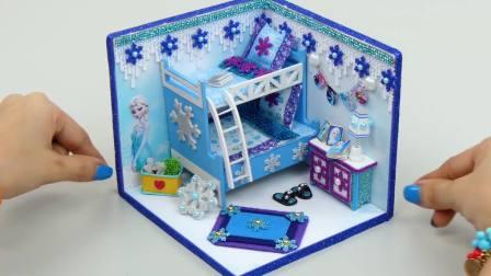 芭比的手工制作,教你如何制作漂亮简单的小房间