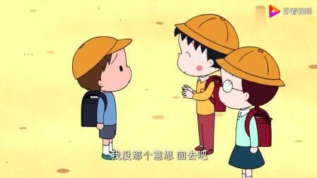 樱桃小丸子:孝彦要跟小丸子一起回家,还要来着她,小丸子很惊讶