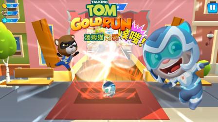 汤姆猫英雄跑酷:汤姆猫用了多大的力气撞开大门,小浣熊全被弹飞!