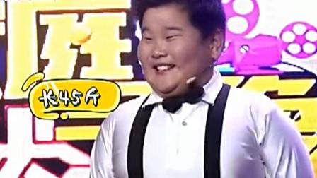 看见别人跳舞身材很好,小胖就想跳舞减肥,结果怎么越跳越胖了