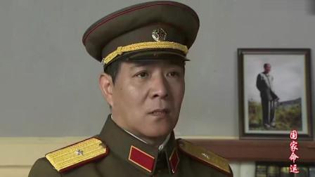 国家命运:陈赓居然亲自请苏贵山当,他还不愿意了