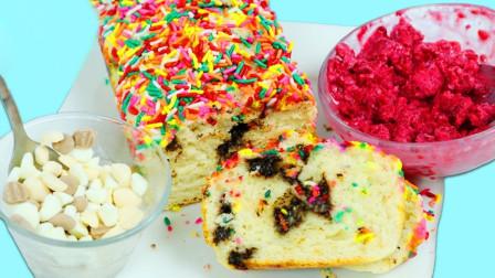 制作美味的巧克力蛋糕和水果冰淇淋