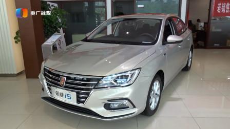 荣威i5销量继续破万,同比增74%稳居中国品牌轿车前列