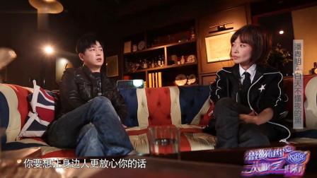 """潘粤明:做演员很""""浪费""""时间!鲁豫:你演技很炸裂!"""