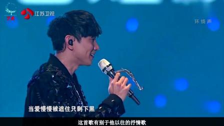 演唱会既视感, 林俊杰极致音色演唱《可惜没如果》唱哭观众
