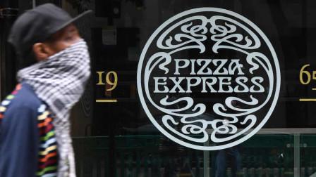 英国老牌披萨巨头Pizza Express债务重组,联想或制权