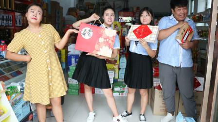 学霸王小九校园剧:学生去老师的超市买月饼,没想合伙套路老师免费拿走月饼,太逗了