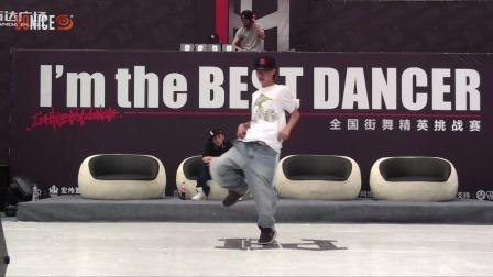 少年王一博跳舞的样子2