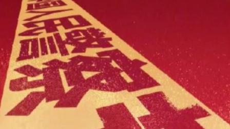 每年1月10日!中国人民节正式设立