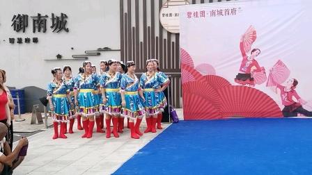 《格桑拉》演出:邵阳市广厦名都健身队