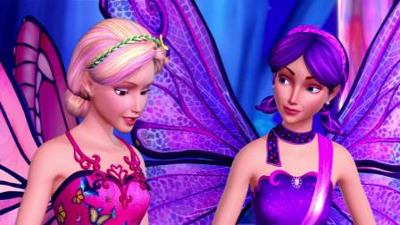 芭比之蝴蝶仙子:王子和曼瑞莎撞在了一起,他们发现两人的书一样