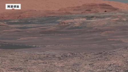 真正火星长这样!NASA首次公布4K画质火星地表图片