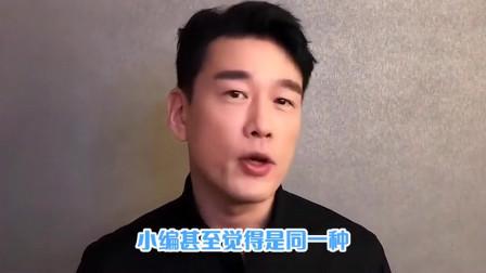 海陆、王耀庆直播互飙方言太搞笑,河南话山东话混搭傻傻分不清!
