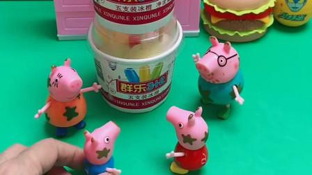 佩奇过生日啦,猪妈送给佩奇超大的冰淇淋蛋糕,佩奇还许了好多愿望