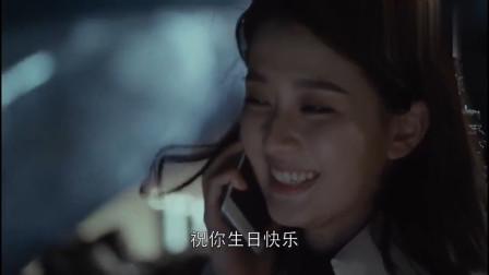 关关不接电话,老妈急得流眼泪,一首生日快乐歌太暖心