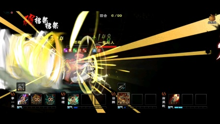 【烟雨江湖】少林的大光明神拳有多厉害,试试就知道了