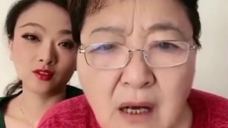英国姑爷:中国丈母娘和女儿互怼模式开始,中国丈母娘说女儿性格没几个男人会喜欢