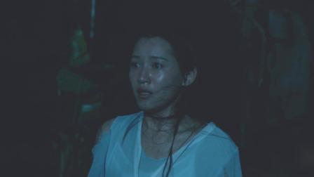 韩晓婷遭恶人追赶,自己走入树林迷路