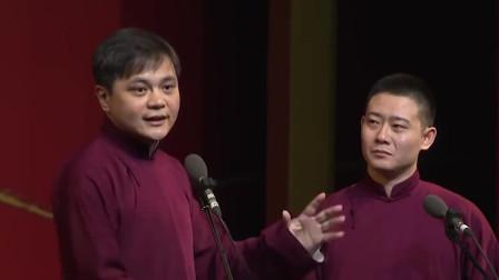 高峰搭档栾云平说相声,讲述郭德纲的糗事,包袱不断,爆笑全场