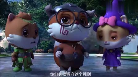 三只松鼠:松鼠们又被打败了,游戏规则太不公平了,必须改变它