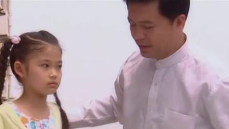 家庭情感!单亲妈妈第12集:乐乐倾慕陈尔东,排斥王铁耍性格