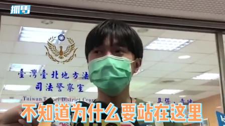 吴青峰被恩师起诉后,现身法院否认犯罪:不明白为什么要站在这里
