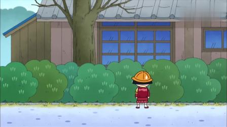 樱桃小丸子:小丸子回到家,却发现家中空无一人,这是咋回事
