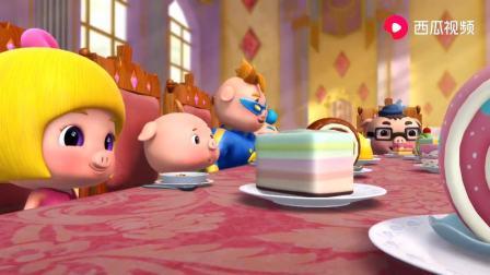 猪猪侠:厨师真是专业,食材全是好的食材,牛奶都是刚挤出来的!