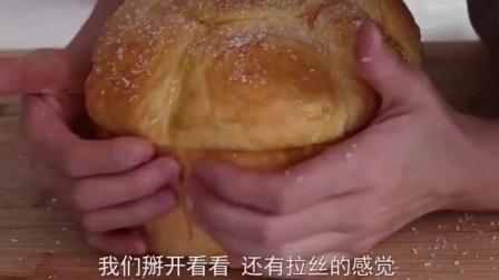 我家面包从不买着吃,试试这样做,不用黄油不用烤箱,出锅就抢光