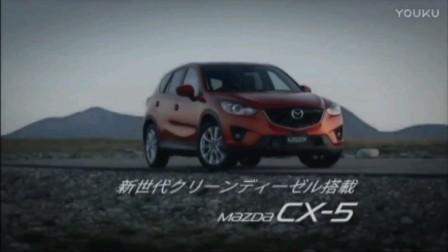 马自达tribute(海马骑士原型)/CX-7(一汽 马自达进口/国产)/CX-5(长安 马自达进口/国产)2001-2020年度日本区广告集