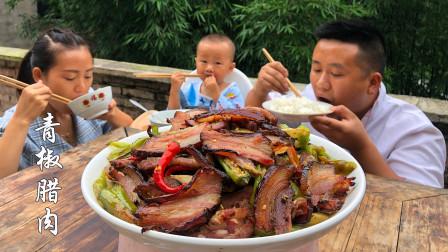 """2年的四川""""老腊肉""""要怎么做才好吃?看炊二锅怎么做的!太香了"""