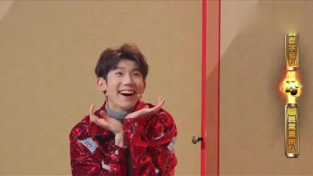 """王源表演""""幸福感"""",全队猜错,大张伟:你这""""幸福感""""太棒了!"""