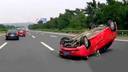 交通事故合集:前车刹车灯亮好久了,追尾了才后悔莫及?